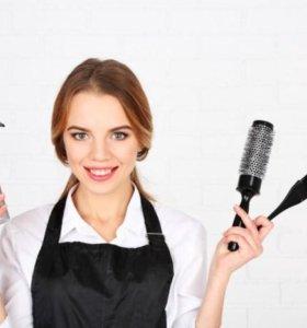 Стрижки,прически,укладки,окрашивание,макияж