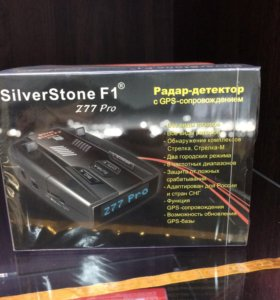 Радар детектор SilverStone F1