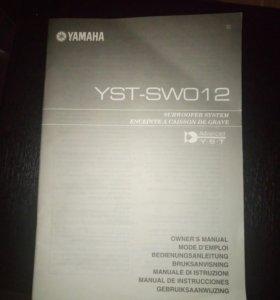 Сабвуфер Yamaha YST- Sw012