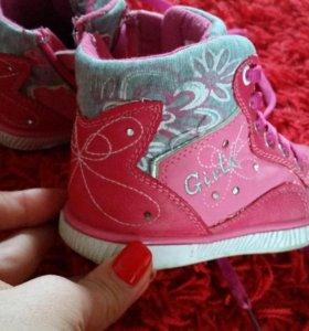Теплый обувь для девочек!