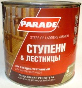 """Лак алкидно-уретановый  L15 """"PARADE"""""""