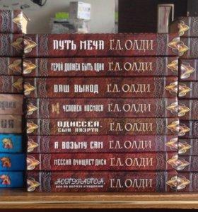 Книги Г. Л. Олди (26шт)