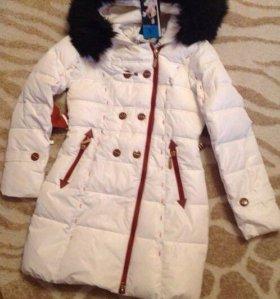 Куртка Новая Зима