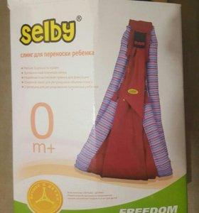 Слинг selby 0+