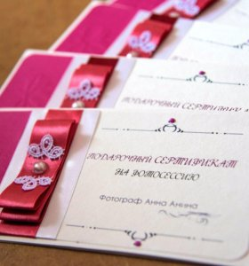 🌹Подарочные сертификаты на фотосессию
