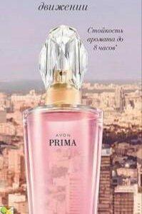 Парфюмерная вода Avon Prima (50 мл)