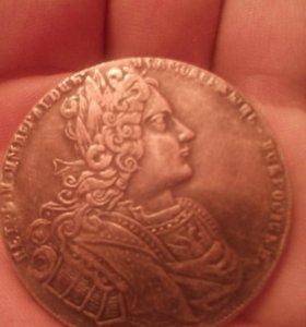 Красивая монетка
