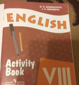 Рабочая тетрадь по английскому. 8 класс
