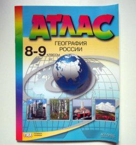 Атлас география России 8-9 класс
