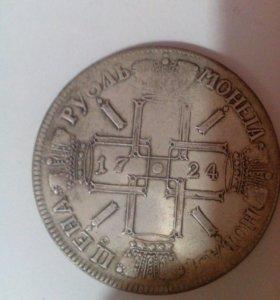 Монеты 7 штук