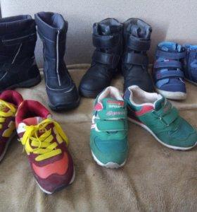 Фирменная обувь пакетом