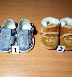 Детская обувь: пинетки(тапочки), сандали.