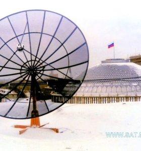 Антенна спутниковая о