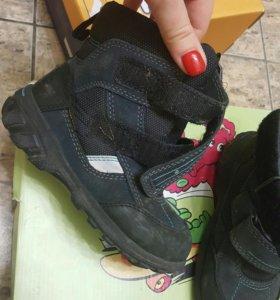 Зимние ботинки Ecco 27 и 29 размеры