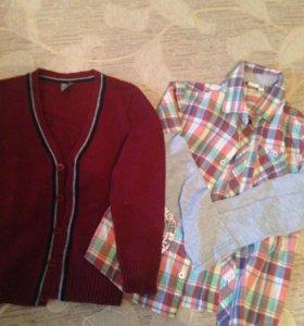 Кардиган +рубашка