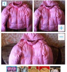 Куртка теплая на синтепоне 44 рр