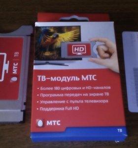 ТВ модуль МТС. CAM модуль с картой.