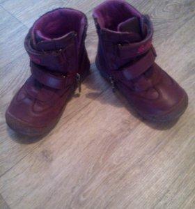 Кожаные ботиночки 25 размер