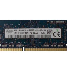 Память 4Gb ddr3 pc3l-12800 для ноутбука