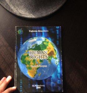 Учебное пособие по английскому языку Human rights