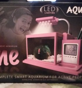 Аквариум aquael