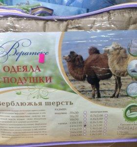 Одеяло , подушки, пледы