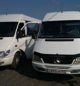 Заказ микроавтобуса в Ступинском районе .звоните