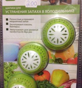 Шарики для устранения запаха холодильник