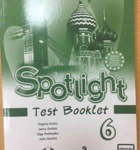 Spotlight 6 test booklet