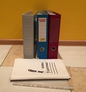 Канцтовары - папки Корона 3 шт, файлы-вкладыши -2