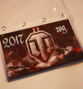 Календари. визитки