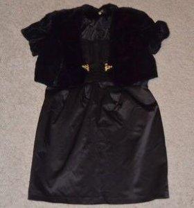 Платье + меховое болеро