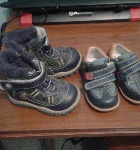 Ботиночки зимние,туфельки осенние