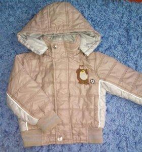 Куртка демизезонная в подарок 2шапочки
