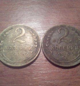 Монеты 2 копейки 1935 старый и новый образец