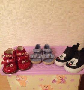 обувь 18-19-