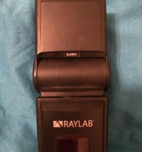 Вспышка Raylab
