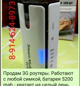 Wi-fi 3G роутер