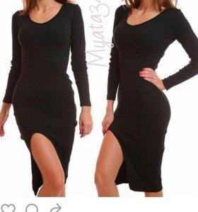 Бордо Трикотажное новое платье