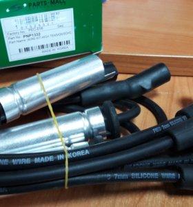 Nexia Lanos высоковольтные провода 8кл