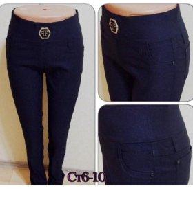Новые женские брюки большой размер