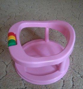 Стульчик для купания.