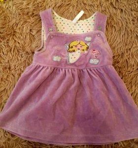 Платье для малышки.