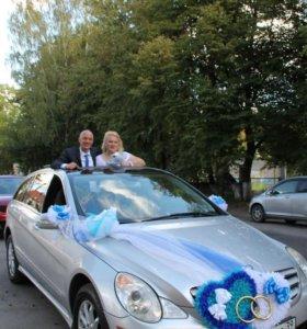Продам украшение на свадебную машину