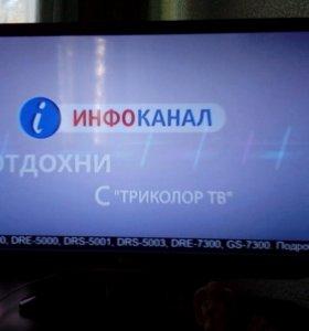 Телевизор LG система3D