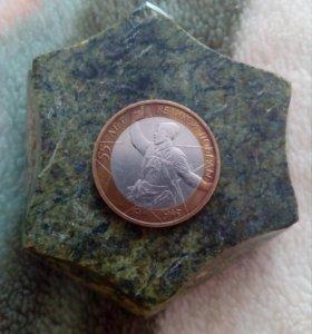 10 коллекционных рублей