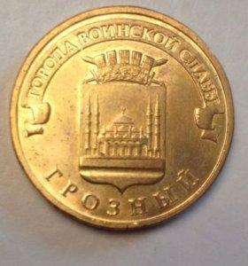 Монеты Грозный