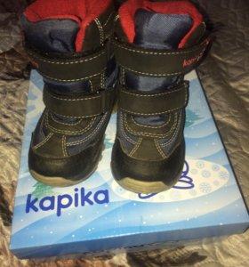 Зимние ботинки мембрана 24 р