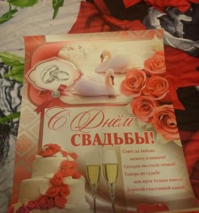 Набор для свадьбы (свадебные аксессуары)