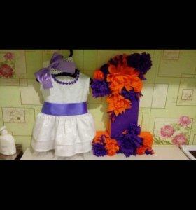 Детское платье на 1 год